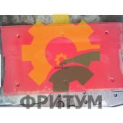 Лист КВС-1-0147404
