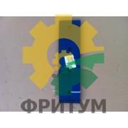 Лопатка компл 2 шт (левая/правая)  KRONE 20023196/20023195