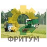 Комбайн самоходный кормоуборочный КСК-600 «ПАЛЕССЕ FS60»